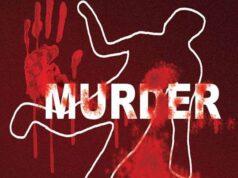 महिला की हत्या